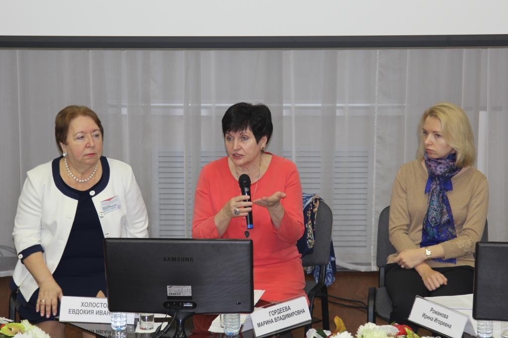 Конференция по социальному сопровождению