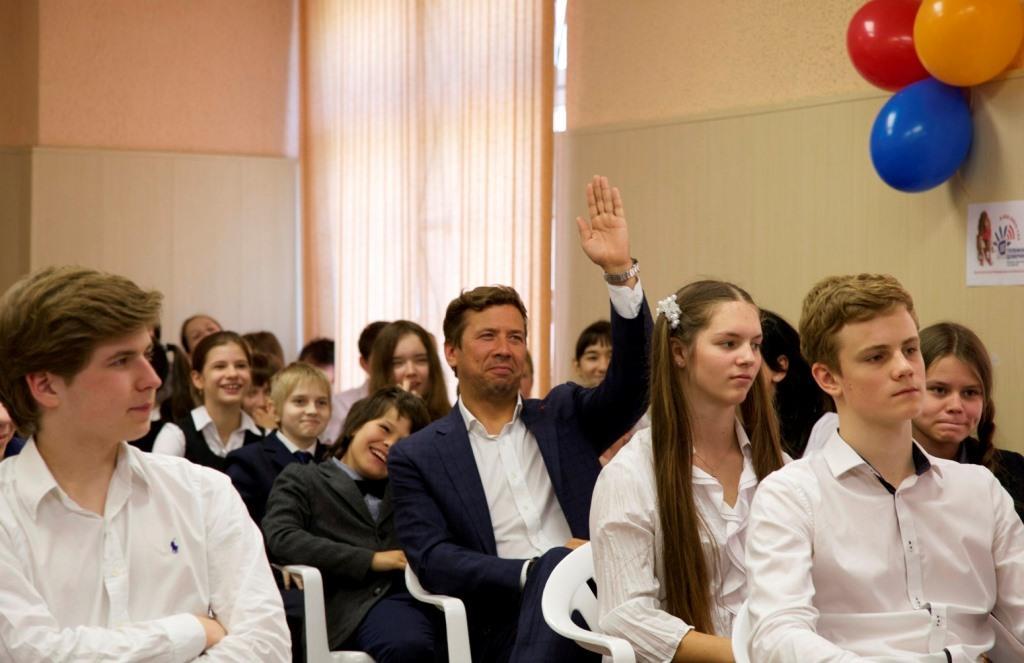 """Андрей Мерзликин на уроке """"Я доверяю"""" 2"""